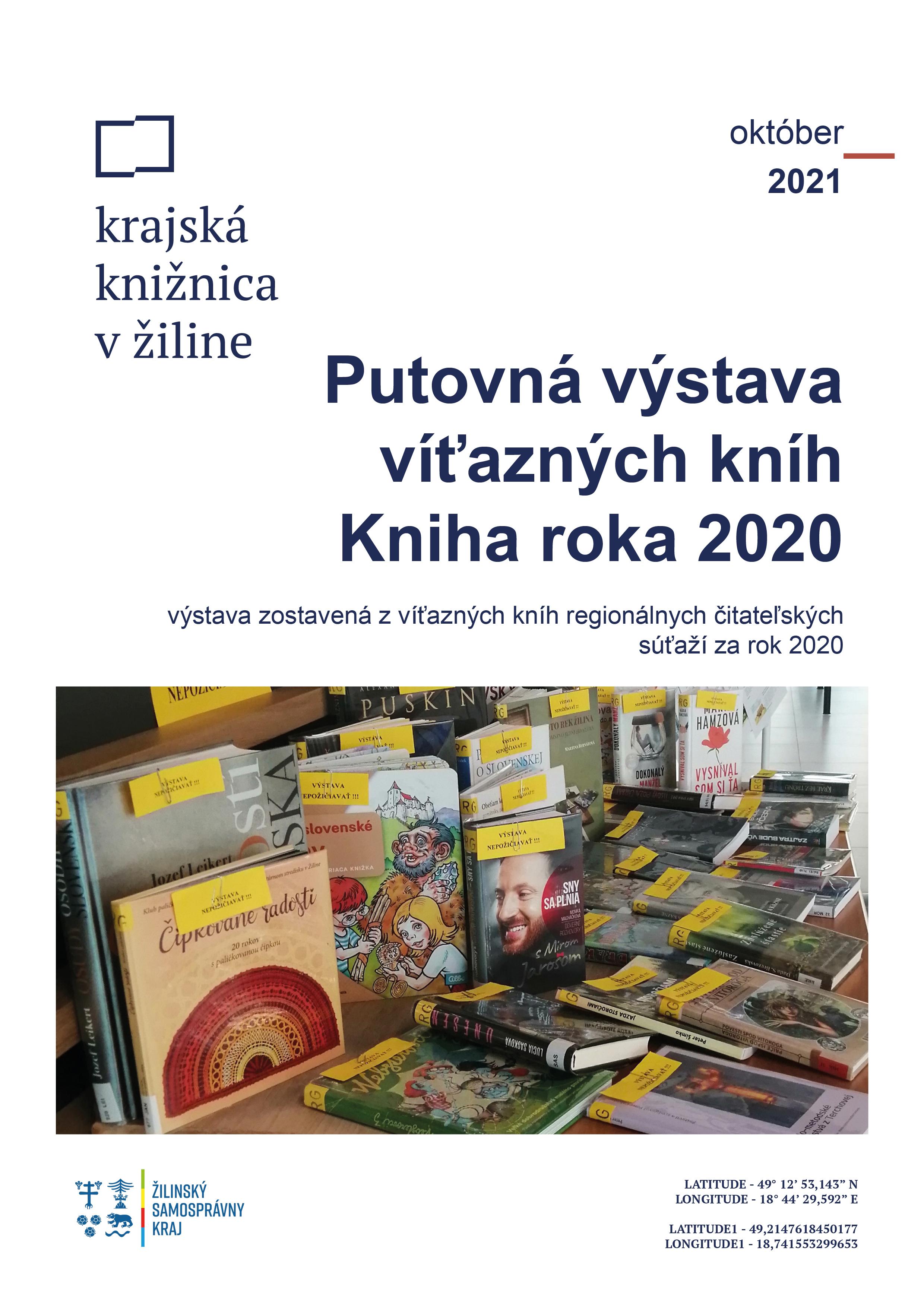 výstava víťazných kníh roka 2020